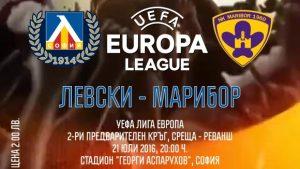 Прогноза за Левски - Марибор