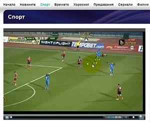 f15575090a9 Мачове на Живо Онлайн - Гледай Спорт от България и Европа